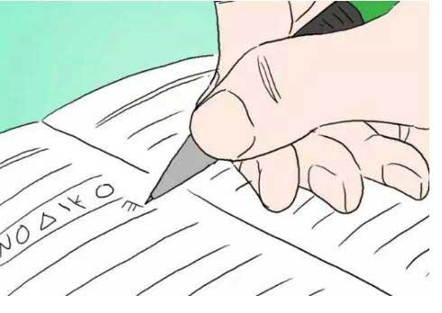 留学生论文代写-如何适合自己的论文主题?